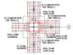 高层混凝土大悬挑结构设计与施工的探讨(PDF,10页)