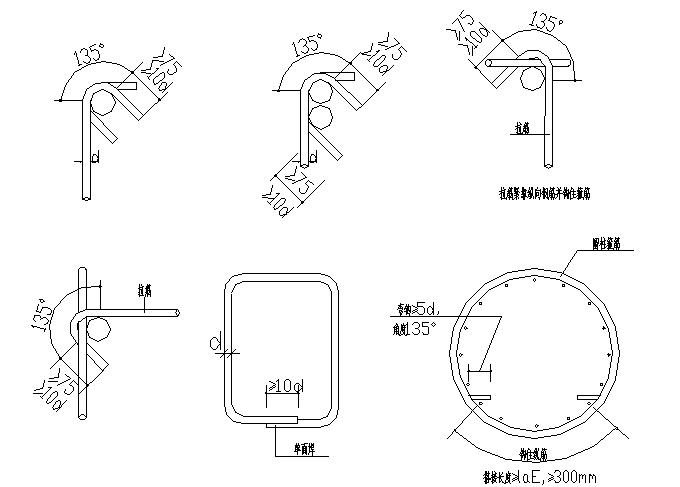 异形柱整套框架结构施工图(CAD,14张)_4