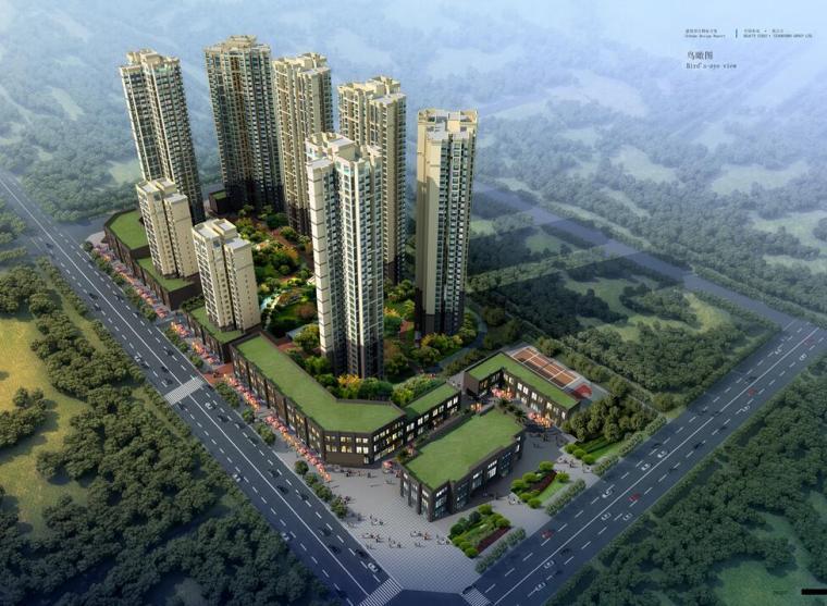 [中国]某地方水电·美立方住宅区建筑方案文本设计(PPT+84页)