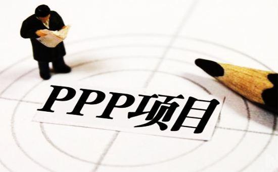 PPP项目合同中常见的前提条件有哪些?