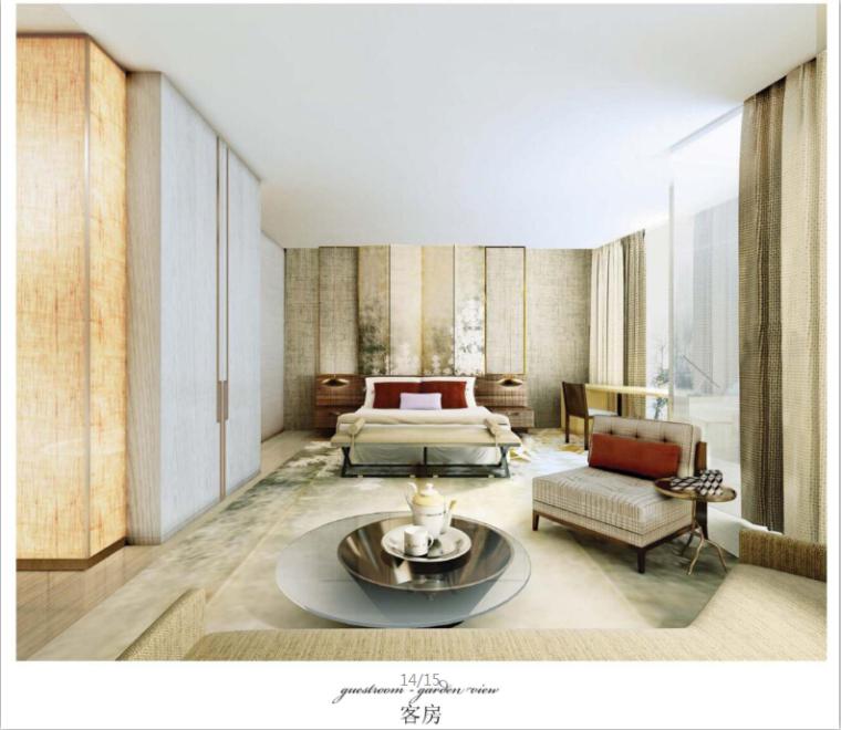 [上海]知名酒店设计方案PDF及效果图_6