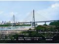 重庆市江津区粉房湾长江大桥双层门市墩柱施工方案
