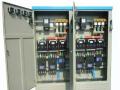 配电柜安装方法及注意事项