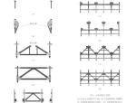北京绿地中心超高层钢结构伸臂桁架安装技术