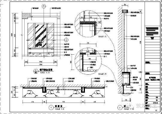 牛人整理的CAD画图技巧大全,工程人必须收藏!_21