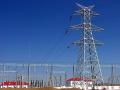 河北某110KV输电线路工程施工组织设计方案