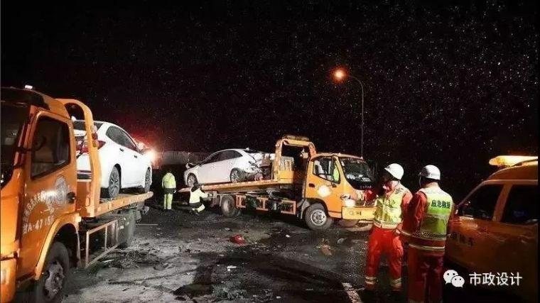 """兰海高速""""11.3""""重大交通事故路段道路安全设计施工评价结果公示_2"""