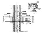 型钢混凝土梁柱刚性节点构造论文