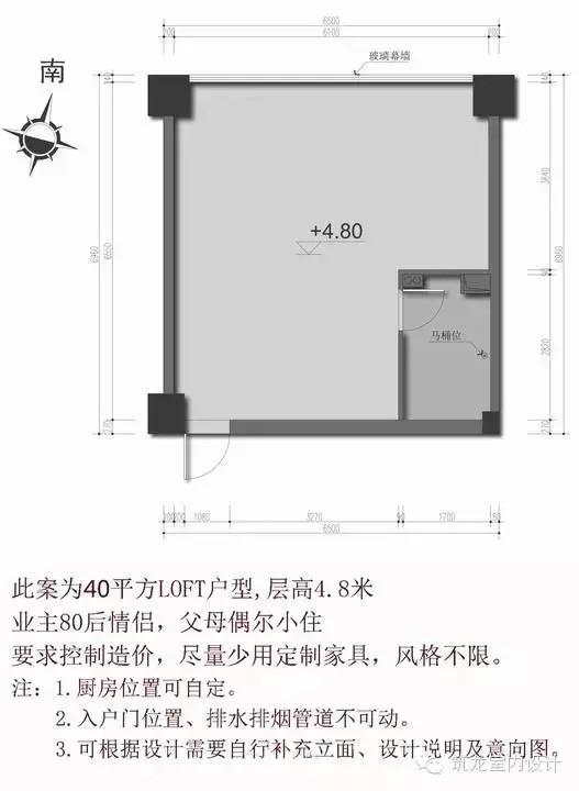 一个40m²loft户型的22个方案,惊呆了!