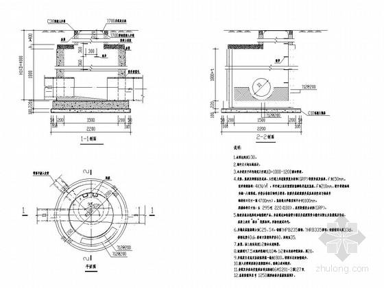 [四川]城市次干道排水工程施工图设计42张