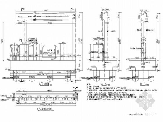 下承式钢结构系杆拱桥边墩设计图
