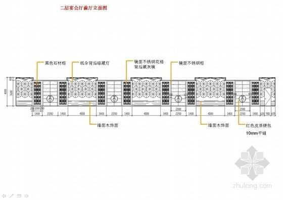 [上海]中心商业圈四星级现代风格酒店室内设计概念方案宴会厅前厅立面图