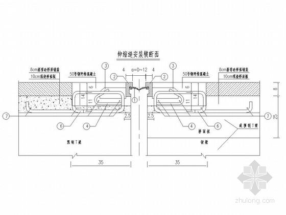 U型槽钢筋构造图资料下载-公路桥梁公用构造设计通用图(10张)