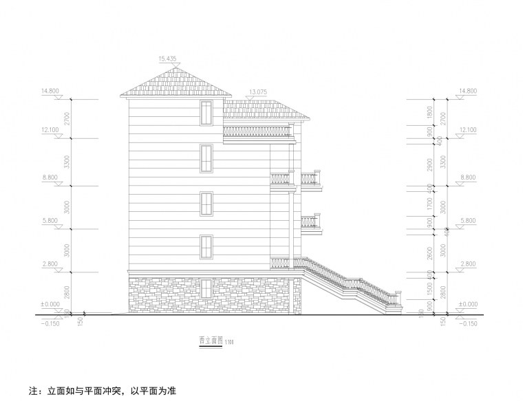江西某经济型别墅全套施工图(建筑结构水电)_39