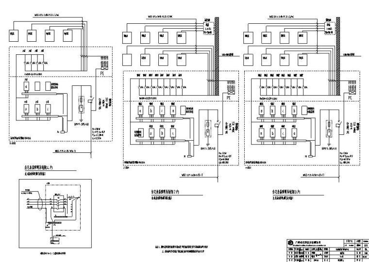 江苏无锡一类高层住宅项目电气施工图