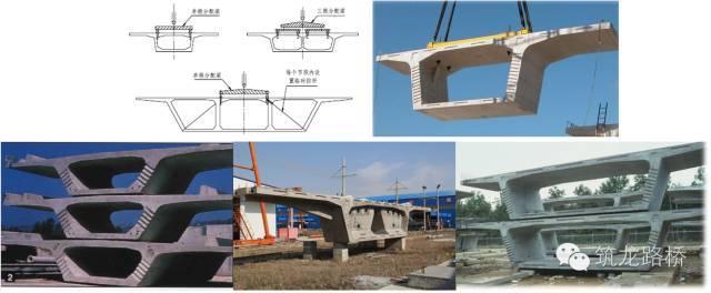 装配式桥梁施工技术_34