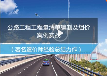 桥梁工程包工价格,对比自己的工程看看_4