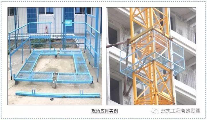 60项技术措施,工程项目降本增效有保证!_55