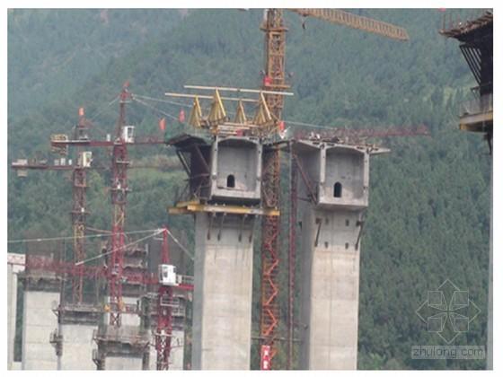 特大桥160米连续刚构0#块支架设计和计算(高空支架支撑)