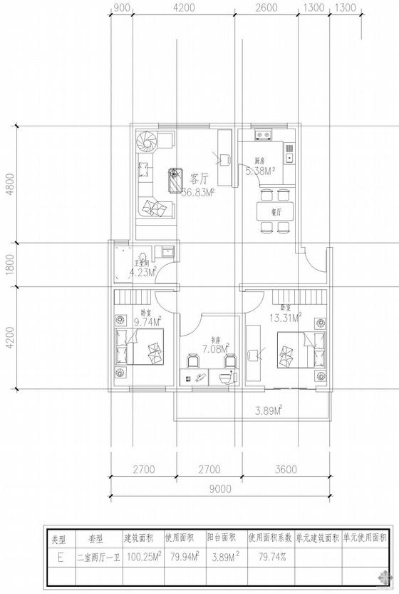 板式多层单户二室二厅一卫户型图(100)