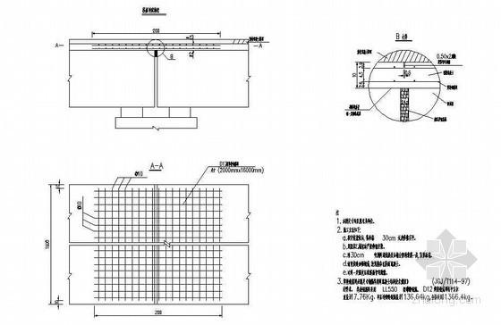 20m预制空心板桥面连续钢筋构造节点详图设计