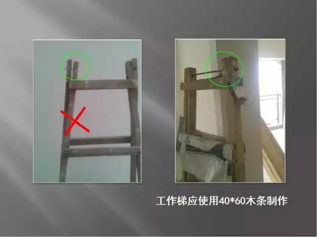 室内装修工程工艺流程图文解析_35