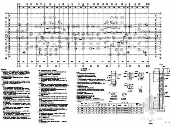 [宁夏]24层剪力墙结构高层住宅楼结构施工图
