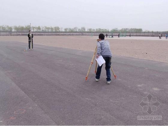 道路工程测量课程讲义315页PPT(附实验、动画、试卷)