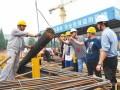 [云南]高速公路工程2014年度安全生产工作总结
