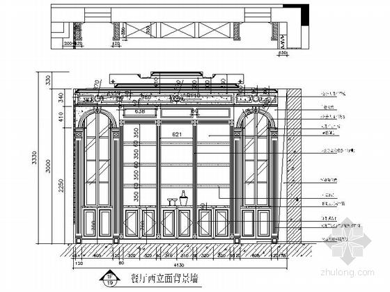 [上海]鸟语花香古典欧式风格独栋别墅样板间装修施工图(含高清实景)餐厅立面图