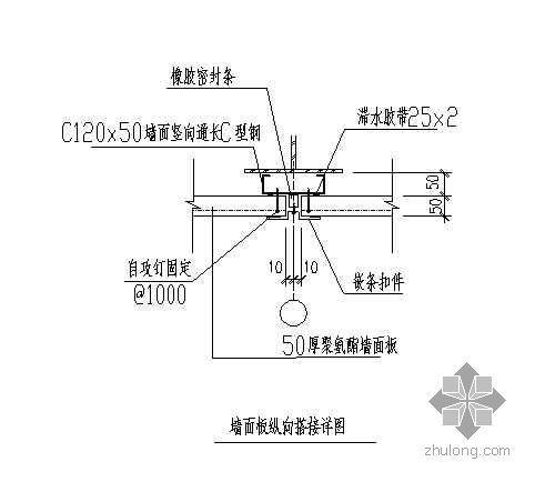 浅谈聚氨酯夹芯板在工程中的应用
