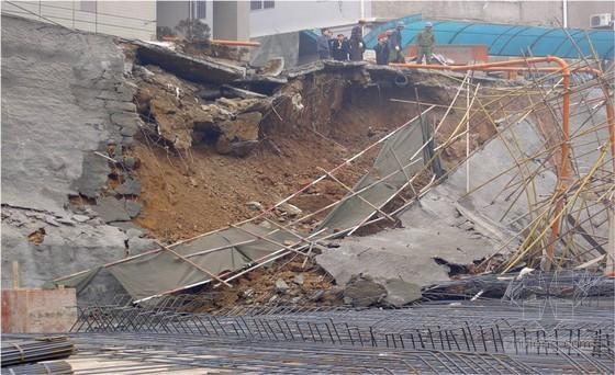 武汉地区基坑特点及存在的问题总结