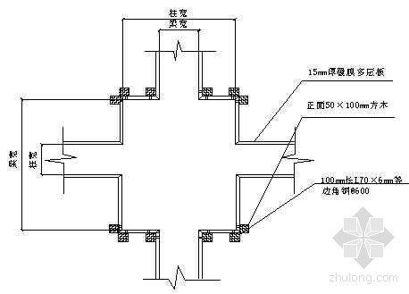 梁柱接头节点平面图
