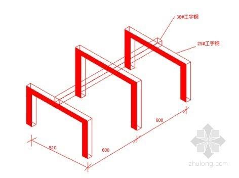 [北京]市政工程电力隧道暗挖施工方案