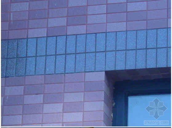 外墙马赛克饰面砖勾缝施工工法