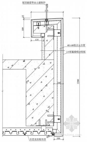 女儿墙单层铝板压顶构造详图