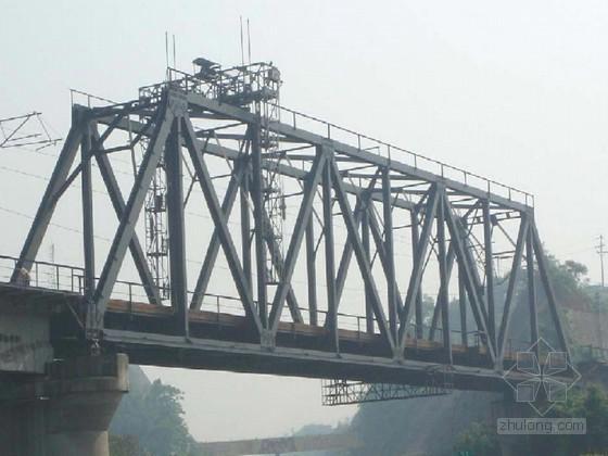 铁路下承式栓焊简支钢桁梁桥课程设计(36页 2013年)