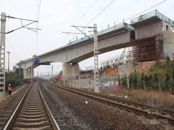 跨铁路转体桥深基坑专项方案(中铁 附CAD图)