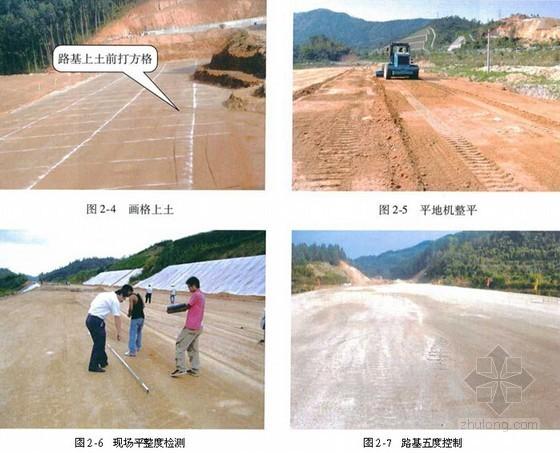 [云南]高速公路施工标准化实施要点218页(路桥隧交安 机电房建工地)