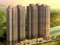 [重庆]大型住宅楼土建装饰工程量清单投标报价书(全套报表)