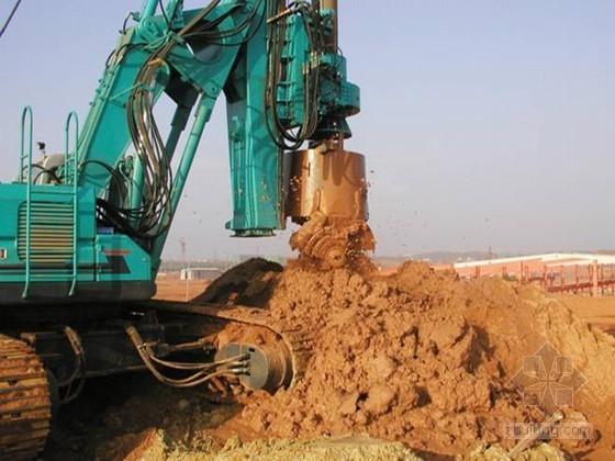 [广东]污水处理厂基坑支护施工方案(旋挖排桩 搅拌桩)