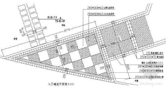 入口铺装平面图1