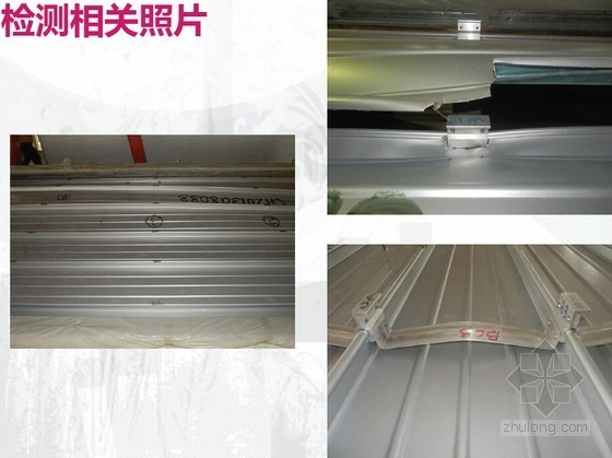 [澳门]体育馆工程直立卷边系统屋面抗风性能后期研究