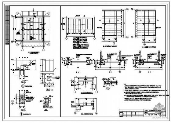 各单体间空中钢连桥(带橡胶支座)结构图