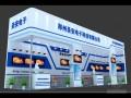 电子安防展览特装3D模型下载