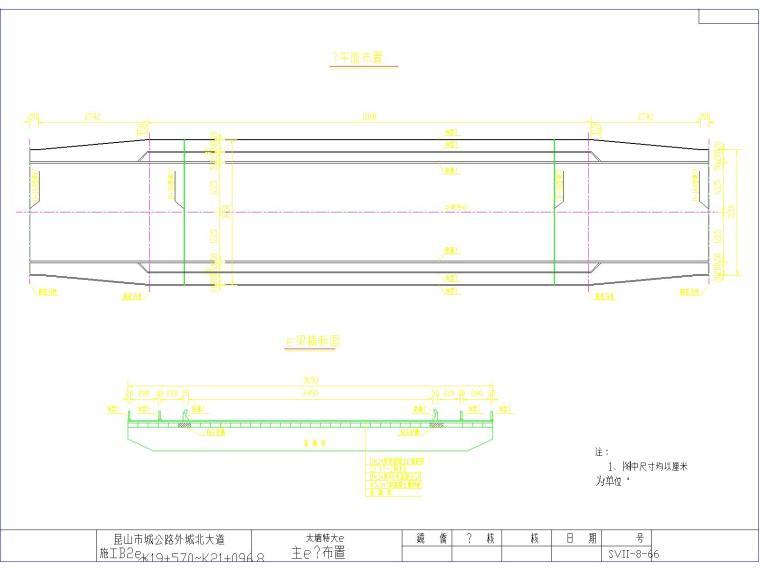 30+110+30m钢管混凝土中承式提篮拱特大桥梁施工图(175张)_4