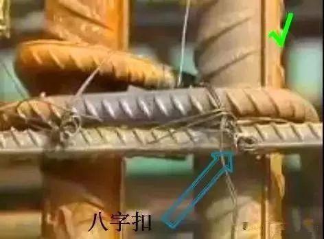 钢筋工程验收中要重点检查这些内容_4