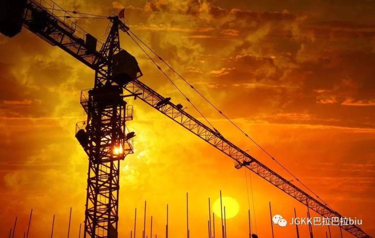 建筑施工安全管理