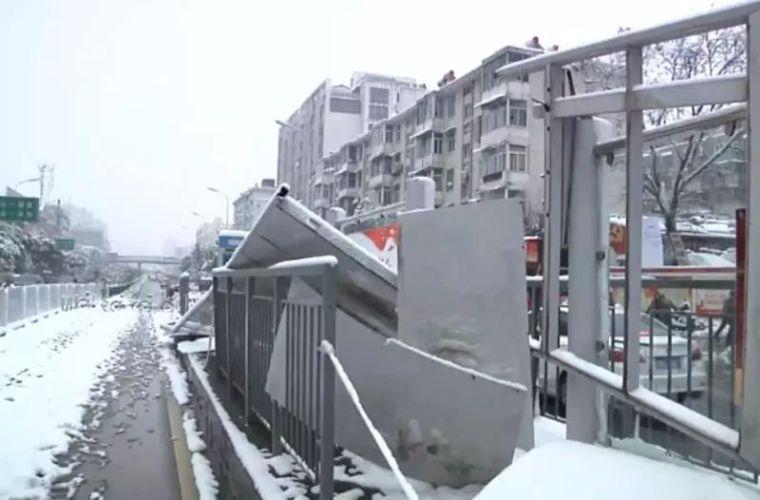 合肥公交车站被大雪压塌调查处理结果发布