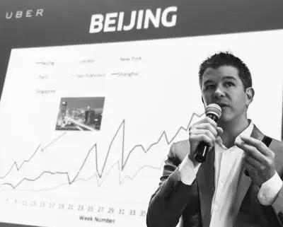 Uber宣布进军建筑设计市场 地球已经无法阻止Uber了